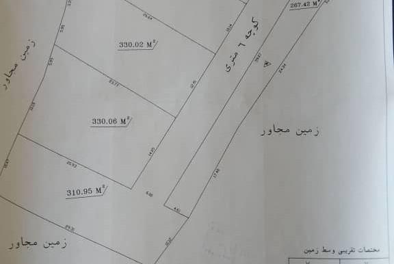 IMG-20201028-WA0005