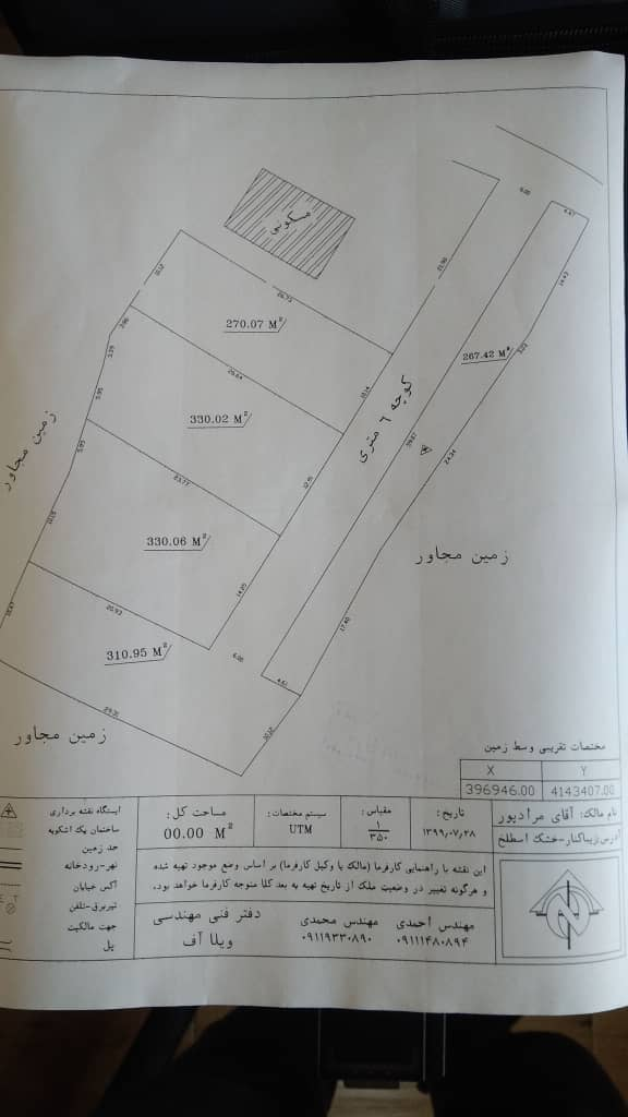 فروش زمین ساحلی منطقه زیباکنار(کد۵۹۸)